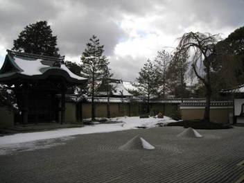 12-snow-kyoto69.JPG