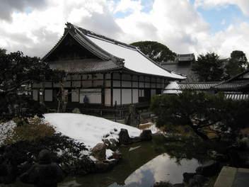 12-snow-kyoto71.JPG