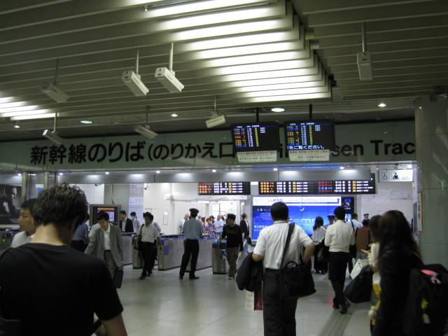 12-sum-kanmonkaikyo1.JPG