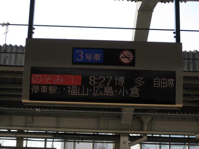 12-sum-kanmonkaikyo3.JPG