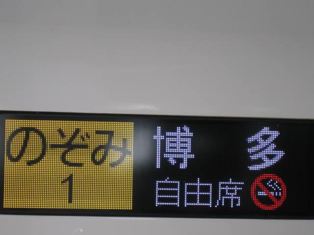 12-sum-kanmonkaikyo4.JPG
