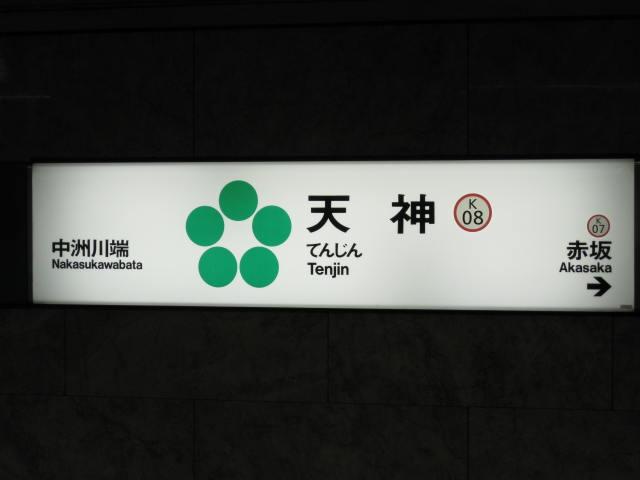 12-sum-kanmonkaikyo41.JPG