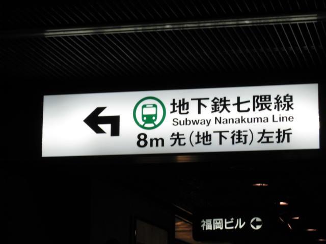 12-sum-kanmonkaikyo42.JPG