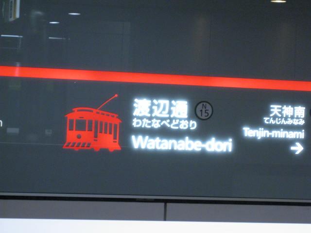 12-sum-kanmonkaikyo44.JPG