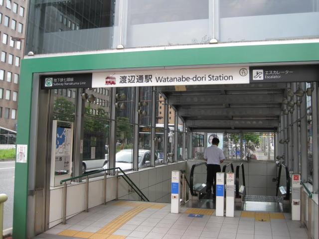 12-sum-kanmonkaikyo45.JPG