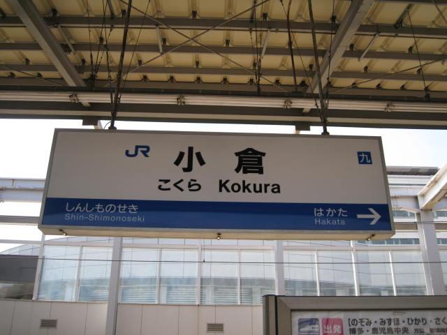 12-sum-kanmonkaikyo5.JPG