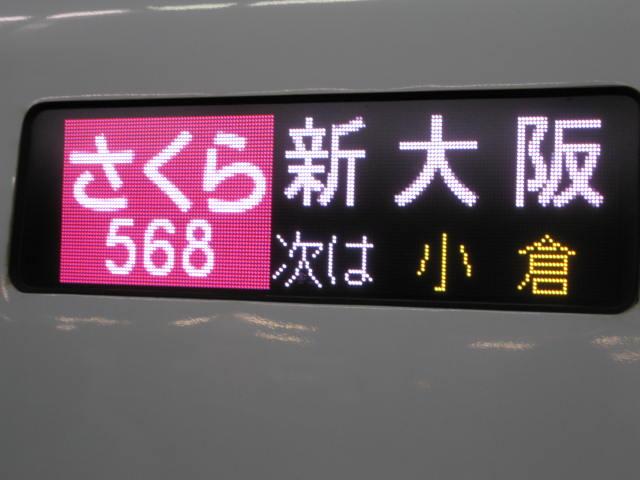 12-sum-kanmonkaikyo51.JPG