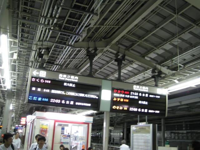 12-sum-kanmonkaikyo54.JPG