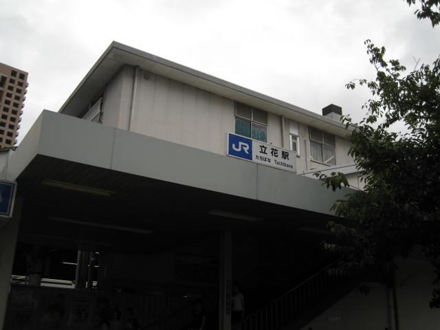 12-sum-kansai-hourou1.JPG