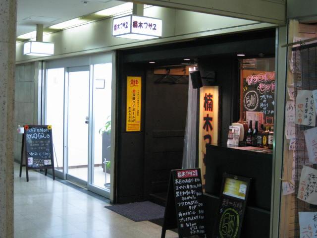 12-sum-kansai-hourou12.JPG