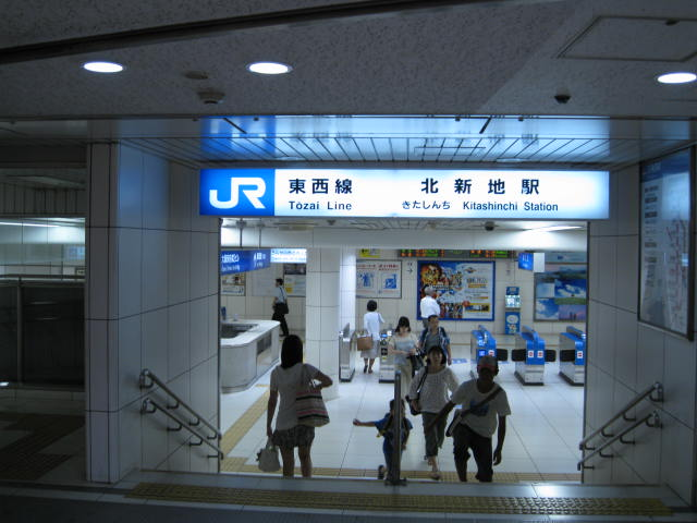 12-sum-kansai-hourou13.JPG