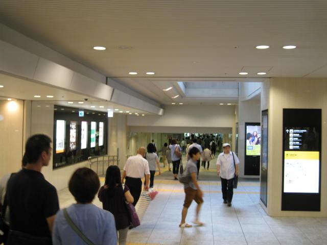 12-sum-kansai-hourou6.JPG