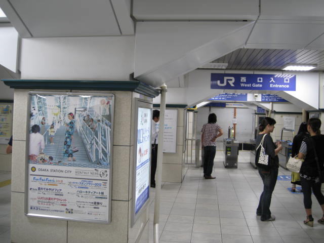 12-sum-tokyo1.JPG