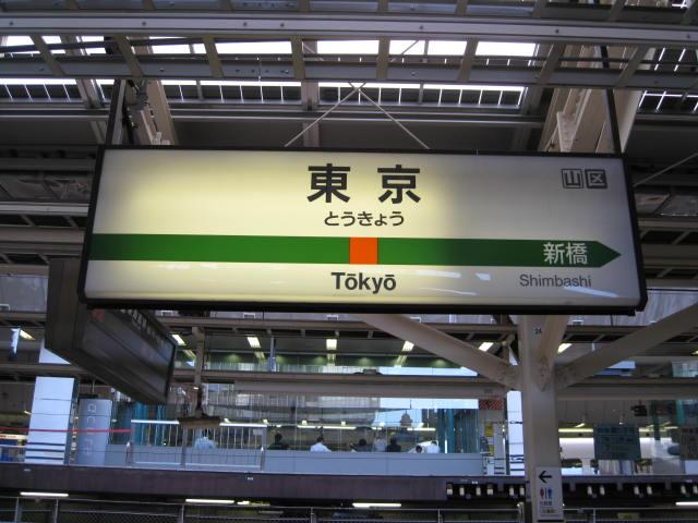 12-sum-tokyo15.JPG