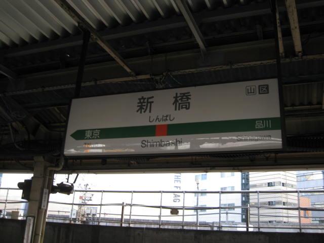 12-sum-tokyo17.JPG