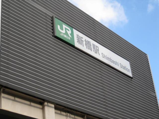12-sum-tokyo18.JPG