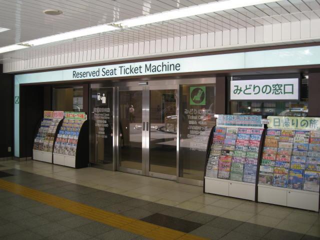 12-sum-tokyo19.JPG