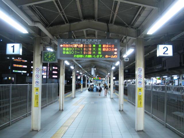 12-sum-tokyo2.JPG