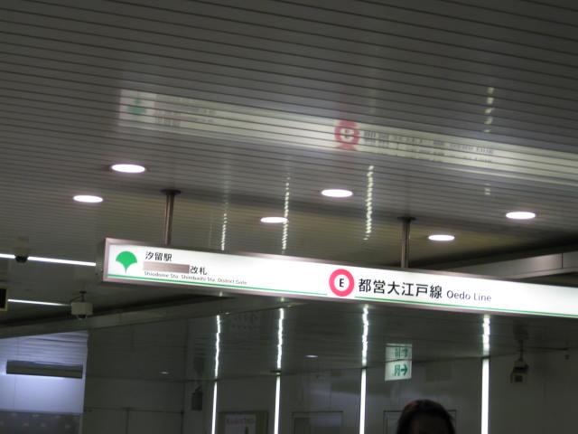 12-sum-tokyo26.JPG