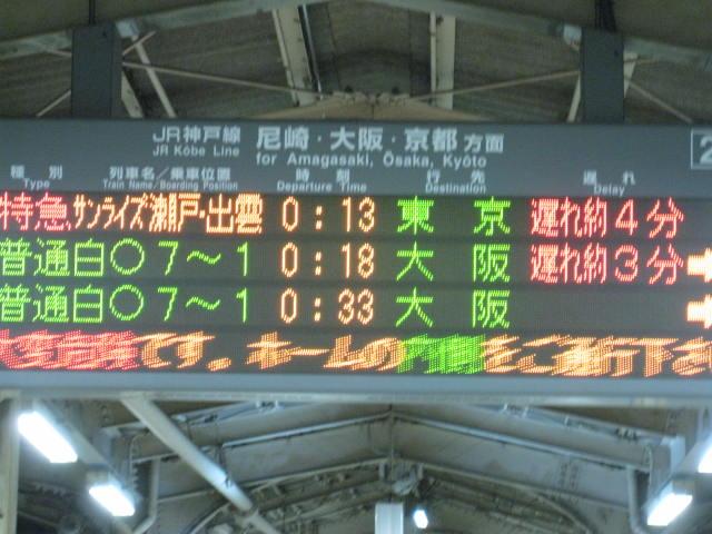 12-sum-tokyo4.JPG