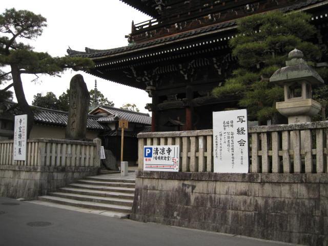 12-ume-kyoto105.JPG