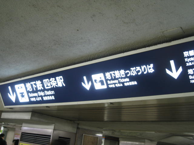 12-ume-kyoto3.JPG