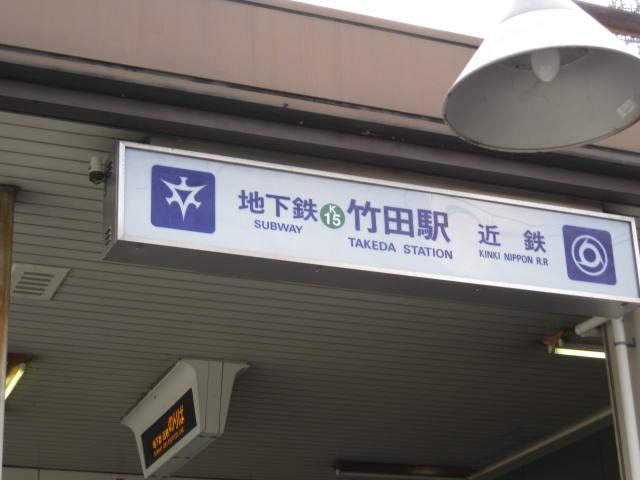 12-ume-kyoto5.JPG