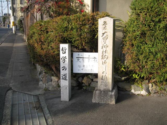 12-ume-kyoto77.JPG