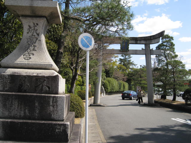 12-ume-kyoto9.JPG