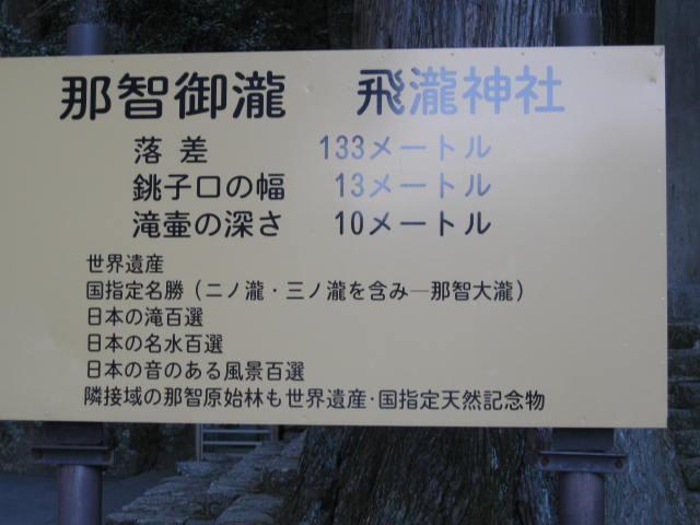 12-win-nannki12.JPG