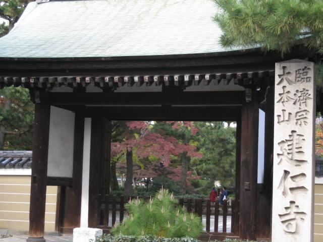 13-koyo-kyoto18.JPG
