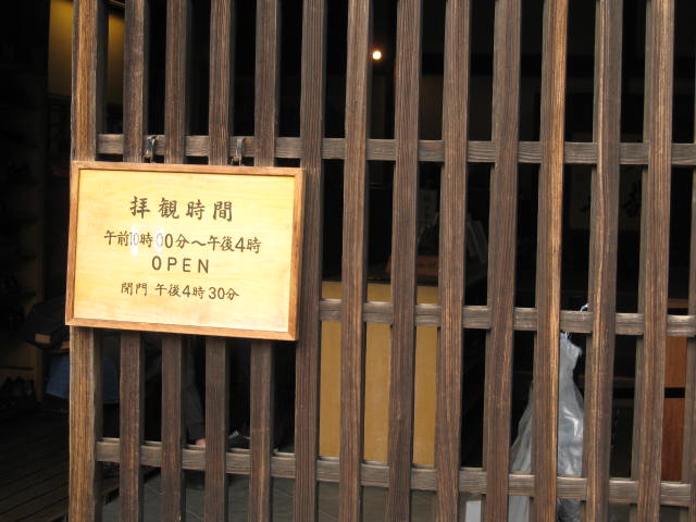 13-koyo-kyoto26.JPG