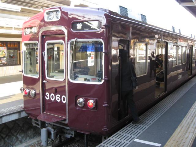 13-koyo-mino2.JPG