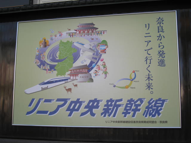 13-koyo-nara3.JPG