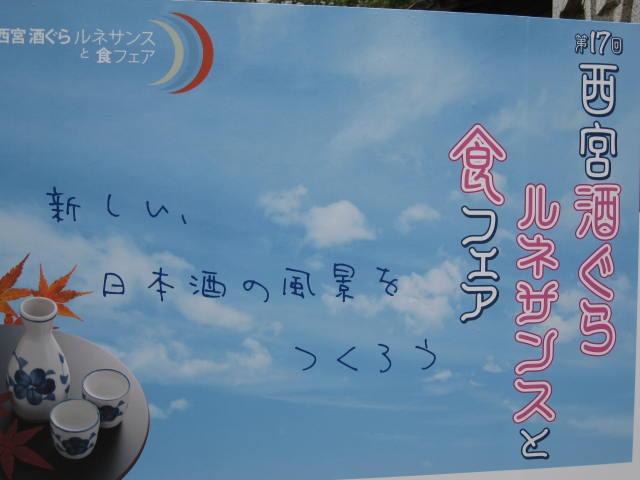 13-nishi-sakagura1.JPG