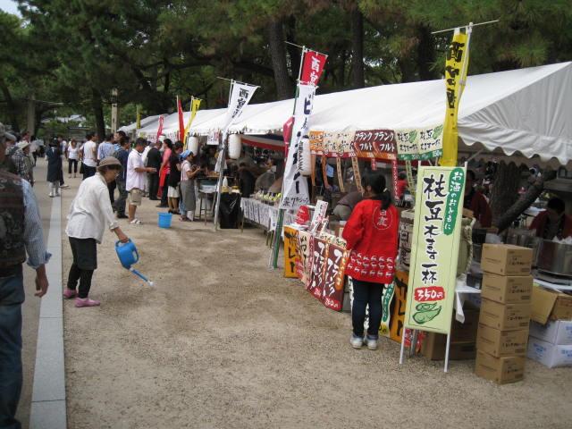 13-nishi-sakagura2.JPG