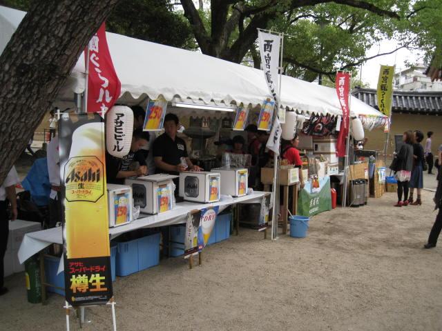 13-nishi-sakagura3.JPG