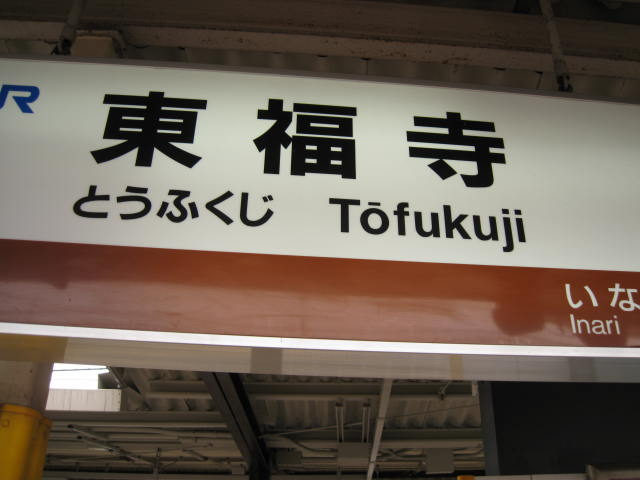 13-sakura-kyoto171.JPG