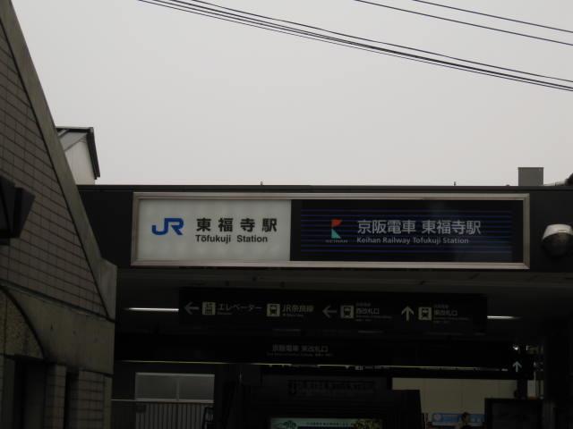 13-sakura-kyoto172.JPG