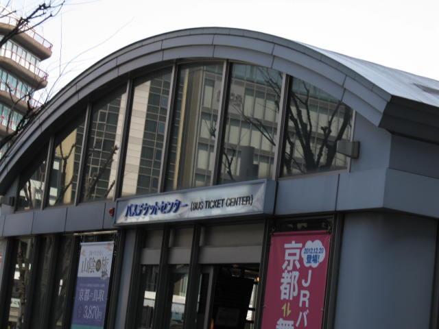 13-sakura-kyoto2.JPG