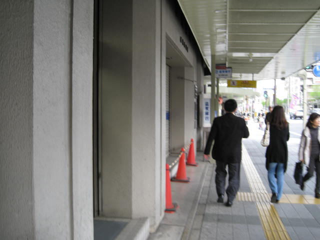 13-sakura-kyoto389.JPG