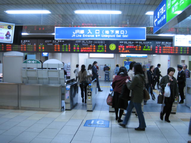 13-sakura-kyoto409.JPG