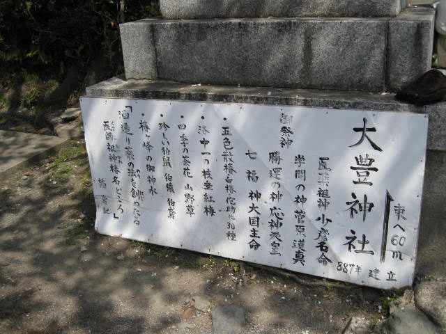 13-sakura-kyoto52.JPG
