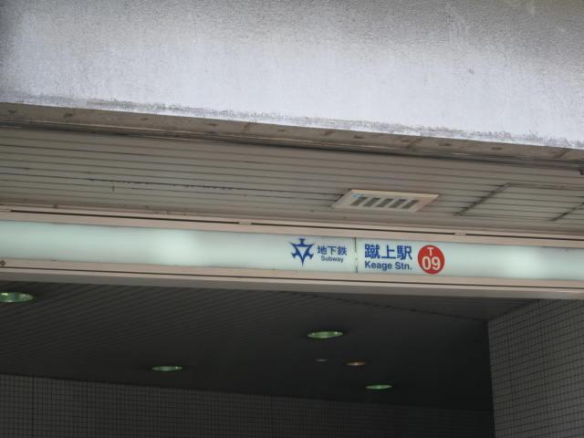 13-sakura-kyoto8.JPG