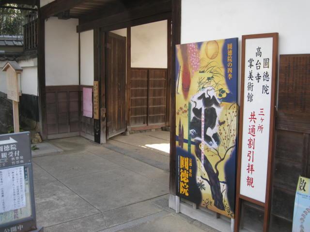 13-sakura-kyoto82.JPG