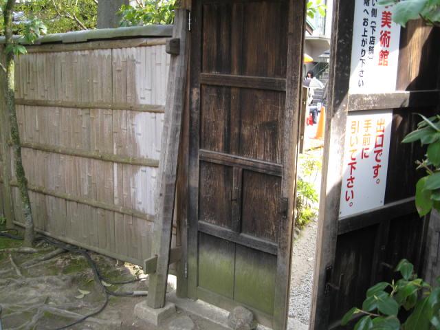 13-sakura-kyoto87.JPG