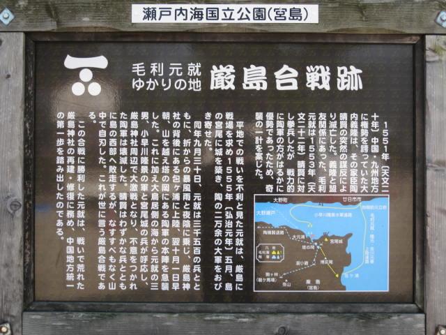 13-sp-hiroshima16.JPG