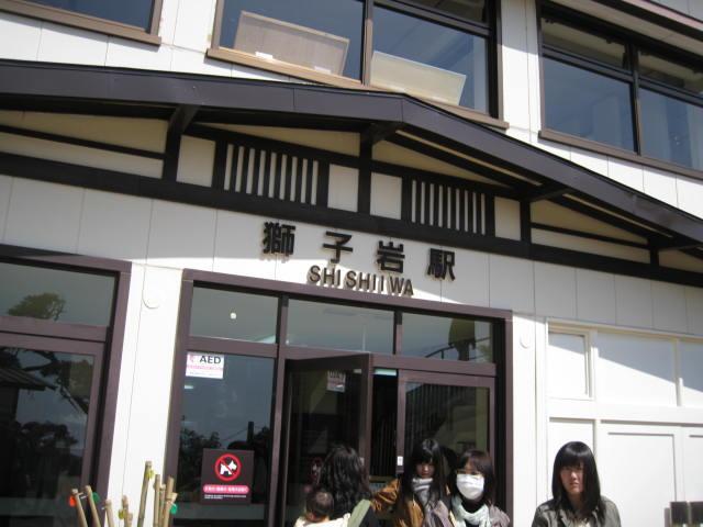 13-sp-hiroshima46.JPG