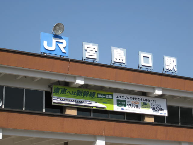 13-sp-hiroshima6.JPG