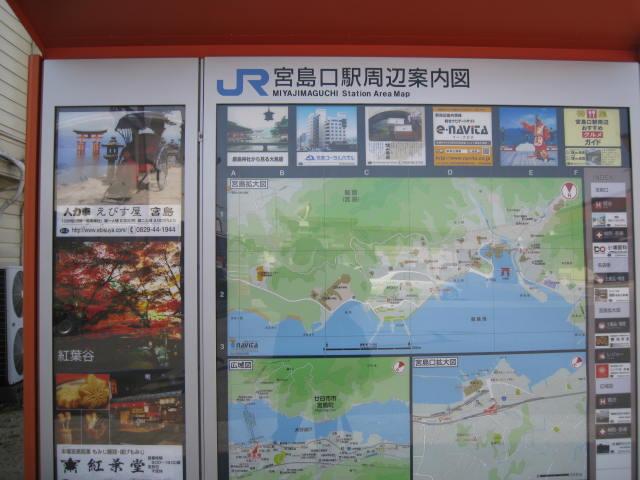 13-sp-hiroshima7.JPG